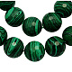 Synthetic Malachite Beads Strands(G-Q043-6)-1