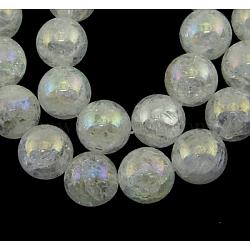 """Бусины из дрогоценного камня, натуральный потрескивание кварц, круглые, прозрачные, диаметром около 15 мм , отверстие : 1 мм, 27 шт / нитка, 15""""(G860-15MM)"""
