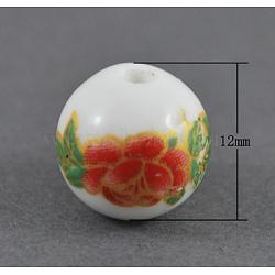 Perles en porcelaine manuelles, ornemental avec style d'or, rond, colorées, taille: environ 12mm de diamètre, Trou: 3mm(PORC-S315-1)
