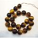Gemstone Beads(Z0RQS012)-1