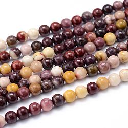 """Rondes Mookaite naturelle perles brins, 8mm, trou: 1mm; environ 46 pcs/chapelet, 15.7""""(G-F216-8mm-19)"""