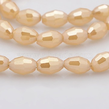 10mm Amber Colored Round Glass Beads 8 Strands 352 Beads