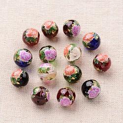 Image de fleur en verre imprimé perles rondes, couleur mixte, 12mm, Trou: 1mm(GLAA-J088-12mm-A)