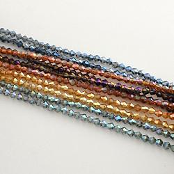 des billes de verre plaquent, arc-en-plaqué, toupie avec facettes, couleur mélangée, 4x4.5 mm, trou: 1 mm(X-EGLA-R094-4mm-M2)