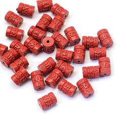 Колонка киноварь шарики, огнеупорный кирпич, 8x11~2 мм, отверстие : 1~2 мм(CARL-Q003-05)