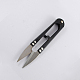 Sharp Steel Scissors(PT-Q001)-3
