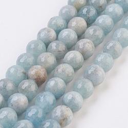 """Chapelets de perles en aigue-marine naturelle, facette, rond, grade AB, 7.5~8mm, trou: 1mm; environ 50 pcs/chapelet, 15.3"""" (39 cm)(G-F568-088-8mm)"""