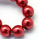 Baking Painted Pearlized Glass Pearl Round Bead Strands(X-HY-Q003-12mm-51)-3