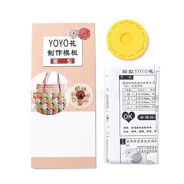 Yo Yo Maker Tool, for DIY Fabric Needle Knitting Flower, Round, Yellow, 60x6mm(DIY-H120-A03-04)