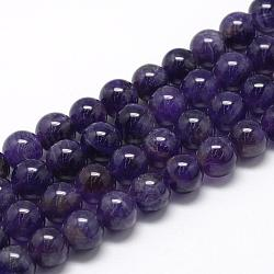 Natural Amethyst Beads Strands, Grade A, Round, 10mm, Hole: 1mm; about 40pcs/strand, 15.7inches