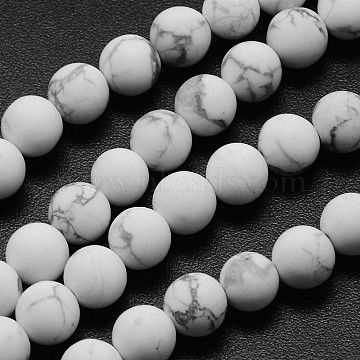 Natural Howlite Beads Strands, Frosted, Round, 6mm, Hole: 0.8mm, about 60pcs/strand, 14.1 inches(X-G-D696-6mm)