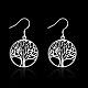 High Quality Silver Plated Brass Tree of Life Dangle Earrings(EJEW-BB12301)-2