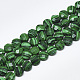 Synthetic Malachite Beads Strands(G-S357-F017)-1