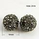 Resin Rhinestone Beads(RB-A025-14mm-A12)-1