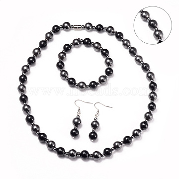 Necklaces & Stretch Bracelets & Dangle Earrings Jewelry Sets, with Stainless Steel Findings, Magnetic Synthetic Hematite and Natural Black Agate Beads, Platinum, 20.2inches(51.5cm); 53mm, Pin: 0.6mm; 2inches(5.2cm)(SJEW-I198-04P)