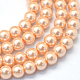 Baking Painted Pearlized Glass Pearl Round Bead Strands(X-HY-Q003-4mm-18)-1