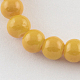 Painted Glass Beads Strands(X-DGLA-S071-4mm-22)-1