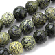 Natural Serpentine/Green Lace Stone Beads Strands(G-S259-15-8mm)-1