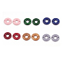 20mm Mixed Color Donut Wood Links(WOOD-T010-05-M)
