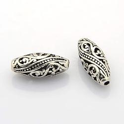 Perles creuses filigranées en alliage de style tibétain , riz, sans nickel, argent antique, 17x7mm, Trou: 1mm(PALLOY-J415-54AS-NF)