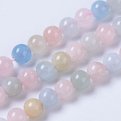 "Chapelets de perles en morganite naturelle, AA grade, rond, 4~5mm, trou: 0.8mm; environ 80 pcs/chapelet, 15.5"" (39.5 cm)(G-F568-223-4mm)"