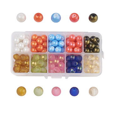 10mm Mixed Color Round Glass Beads