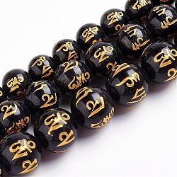 obsidienne naturelle perles brins, rond sculpté om mani padme hum, 7~8 mm, trou: 1 mm; environ 51 perle / brin, 15.3 (39 cm)(G-J359-02-8mm)