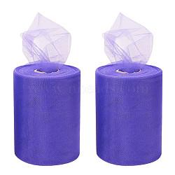 "Tissu de filet, Tissu à carreaux en tulle pour la fabrication de jupe, indigo, 6"" (150 mm); 100yards / roll (91.44m / roll)(OCOR-BC0002-13)"