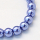 Baking Painted Pearlized Glass Pearl Round Bead Strands(X-HY-Q003-4mm-09)-2