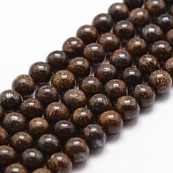 Bronzite naturel brins de perles, rond, 8mm, trou: 1mm; environ 50 pcs/chapelet, 14.9''~15.1''(G-G735-26-8mm)