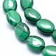 Natural Malachite Beads Strands(G-D0011-11A)-3