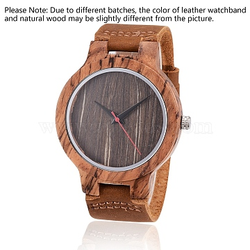 Zebrano Wood Wristwatches, Men Electronic Watch, with Leather Watchbands and Alloy Findings, Camel, 260x23x2mm; Watch Head: 56x48x12mm; Watch Face: 37mm(WACH-H036-04)