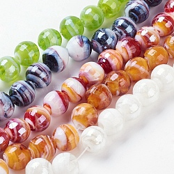 Perles vernissées manuelles, nacré, rond, couleur mixte, 12mm, Trou: 2mm(X-LAMP-S005)
