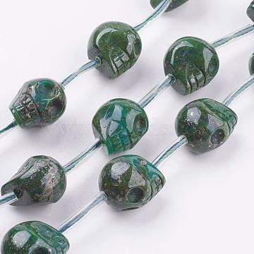 14mm Skull Pyrite Beads
