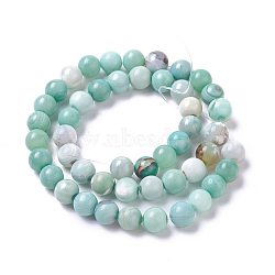 Natural Dyed Agate Imitation Turquoise Beads Strands, Round, MediumAquamarine, 10mm, Hole: 1mm, about 36~38pcs/strand, 14.88inches~15.15''(37.8~38.5cm)