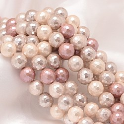 Faceted Round Shell Pearl Bead Strands, Mixed Color, 8mm, Hole: 0.8mm; about 49pcs/strand, 15.74inches(X-BSHE-L012-8mm-NL002)