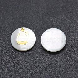 cabochons coquille, avec de la résine, plat rond avec alphabet arabe, blanc, 9.5~10x1.5~2.5 mm(SSHEL-E568-A01)