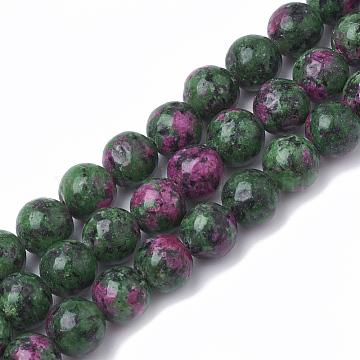 rubis synthétique en brins de perles de zoisite, teints, arrondir, 8 mm, trou: 1 mm; environ 50 perle / brin, 15.7(G-S281-52-8mm-1)
