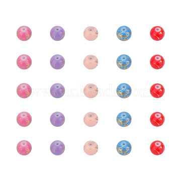 NBEADS Drawbench Glass Beads, Round, Spray Painted Style, Mixed Color, 8mm, Hole: 1.5mm; 200pcs/box(GLAD-NB0001-01)