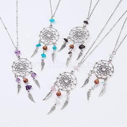colliers pendants d'alliage, toile tissée / toile avec plume, Avec perles en pierre mélangée et chaîne en laiton, argent antique et platine, 15.9 (405 mm)(NJEW-JN01820)