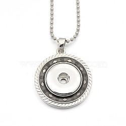 привязки ожерелье задатки, сплав оснастки подвесные задатки с латунными шариковыми цепями, свинца и никеля и кадмия, платина, 18.1, Konb отверстие: 6 мм(X-MAK-D005-01)