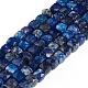 Natural Lapis Lazuli Beads Strands(G-E560-A08-4mm)-1