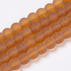 Transparent Glass Beads Strands, Frosted, Round, Dark Goldenrod, 10mm, Hole: 2mm, about 33pcs/strand, 12.9 inches(X-GLAA-Q064-13-10mm)