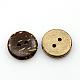 Boutons de noix de coco(COCO-I002-094)-2