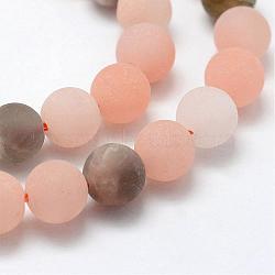 sunstone naturelle perles brins, givré, arrondir, 8~8.5 mm, trou: 1 mm; environ 48 perle / brin, 15.55 (39.5 cm)(G-E365-06-8mm)