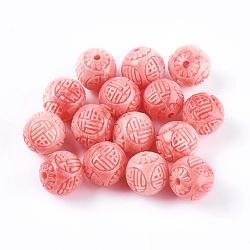 Perles de corail synthétiques, teint, ronde avec caractère chinois, corail clair, 13mm, Trou: 2mm(CORA-L043-03B)