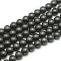 """Frosted Non-magnetic Synthetic Hematite Round Bead Strands, Grade AA, 6mm, Hole: 0.8mm; about 65pcs/strand, 16"""""""