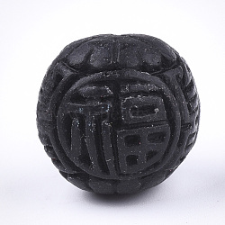 Cinnabar Beads, Carved Lacquerware, Round with Chinese Characters, Black, 19~20.5x17~18.5mm, Hole: 1.6~2mm(X-CARL-T001-10A)