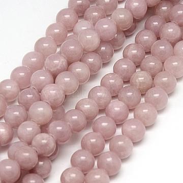 12mm RosyBrown Round Yellow Jade Beads
