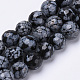 Natural Snowflake Obsidian Beads Strands(G-S281-17-6mm)-1